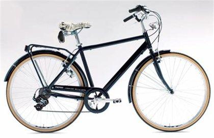 Noleggio bici da passeggio, sia per uomo che donna, con eventuali accessori aggiuntivi, come Casco e Seggiolino bimbo a un costo di € 5,00 al giorno fino al 31/06/2018 e dal 01/07/2018 € 7,00 al giorno.